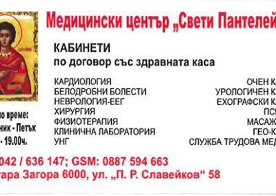 20161012152150490_0001